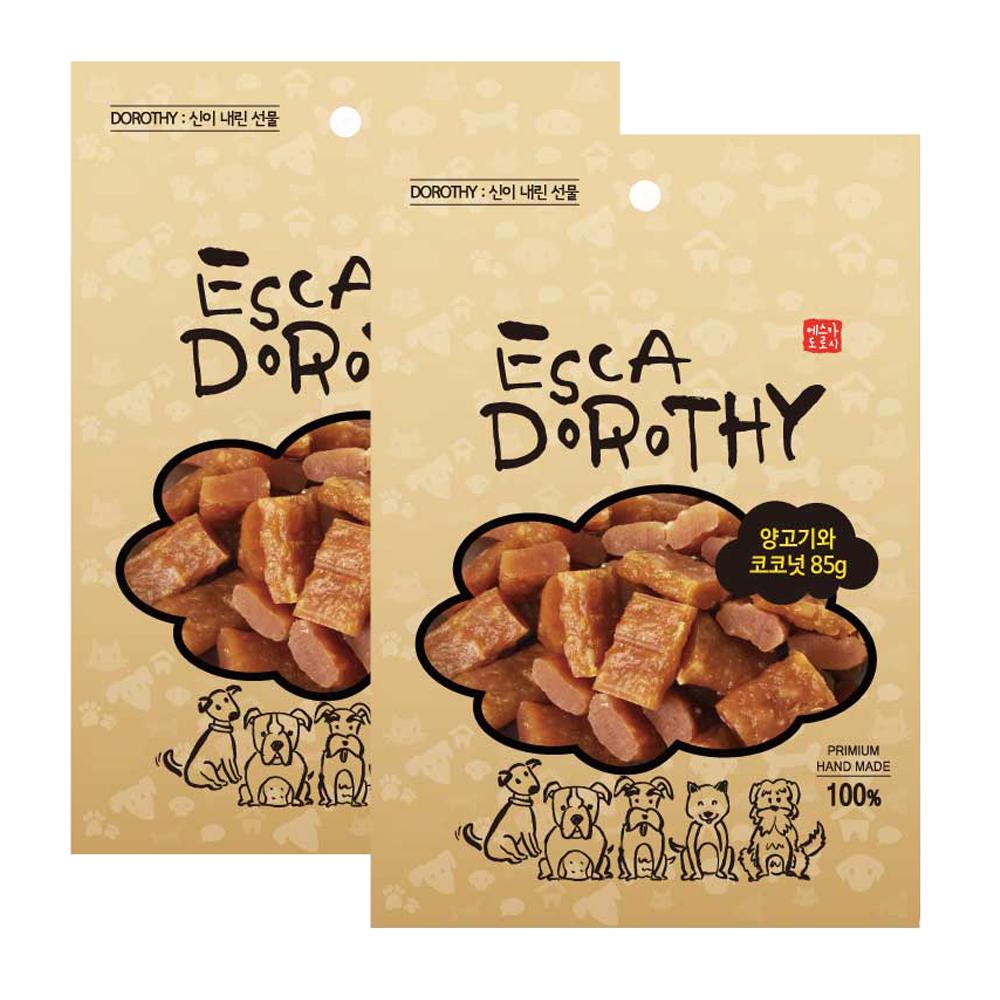 에스카도로시국내산수제간식