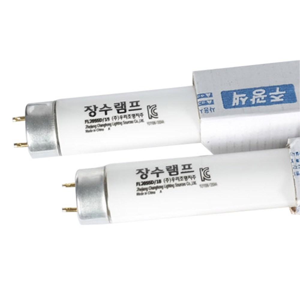 장수램프직관형광등FL20SS-D