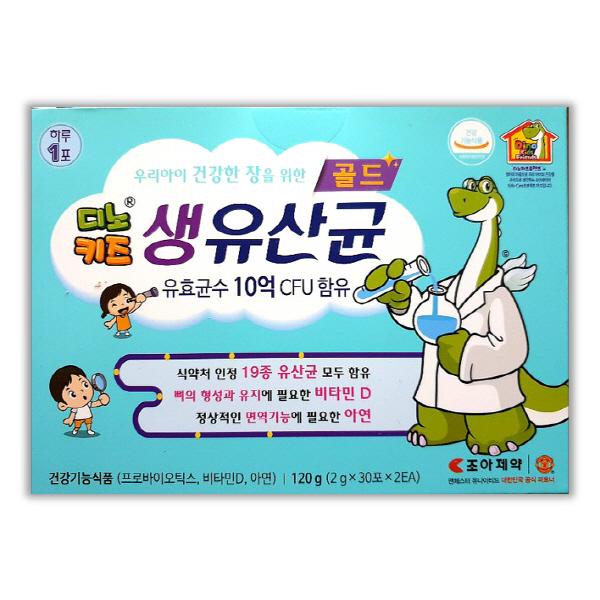 조아제약생유산균