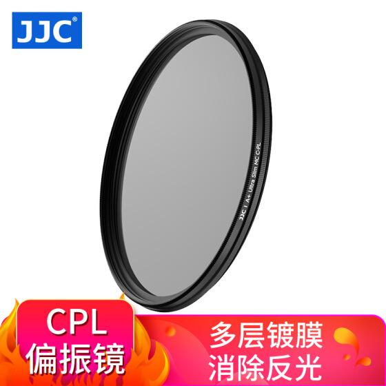 JTC82mmCPL캐논니콘