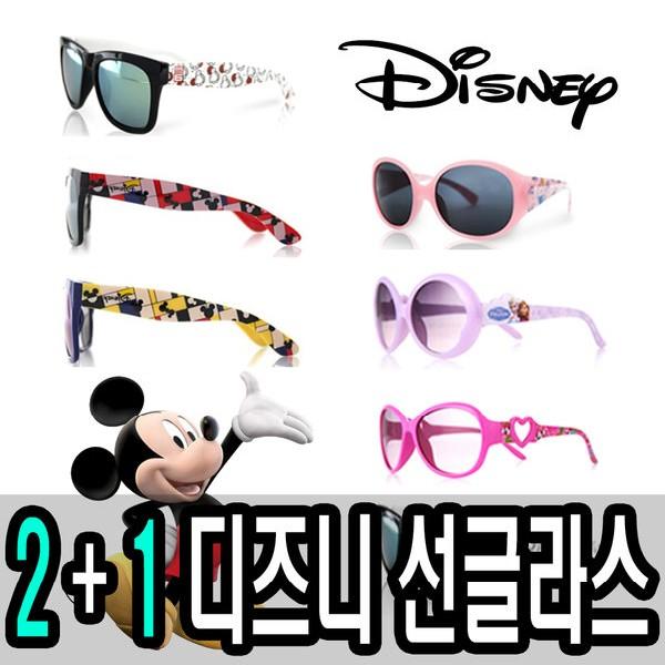 DisneyUV400아동선글라스