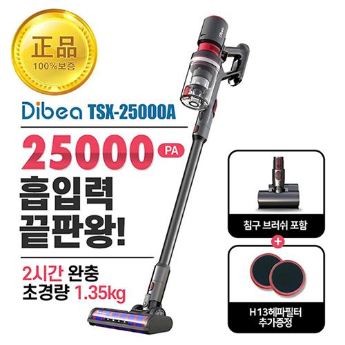 디베아무선청소기TSX-25000A