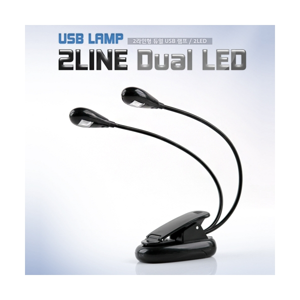 [IT700]USB램프스탠드형