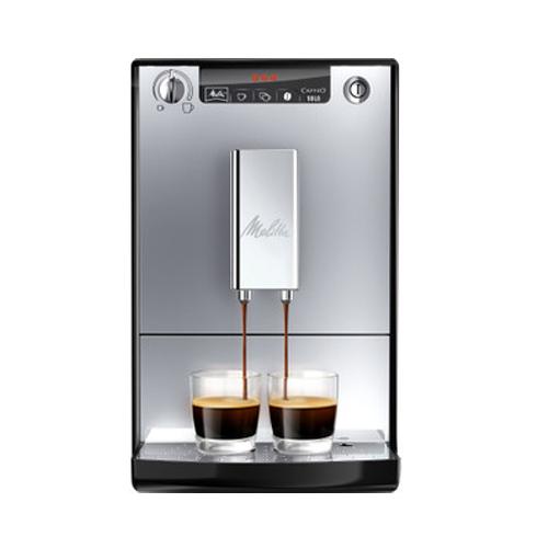 밀리타 카페오 솔로 전자동 커피머신, E950(실버)