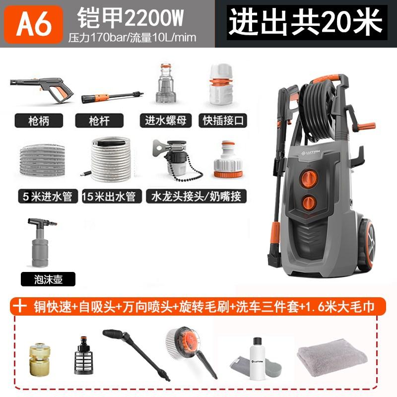 세척기 그린네모 고압 세차기 가정용 220v매직세차기구 전자동 휴대용 세차 펌프, T04-(2200W파이프)업그레이드 C-모두 20미터+접착식+구리가 빠른+회전+프리방향+큰