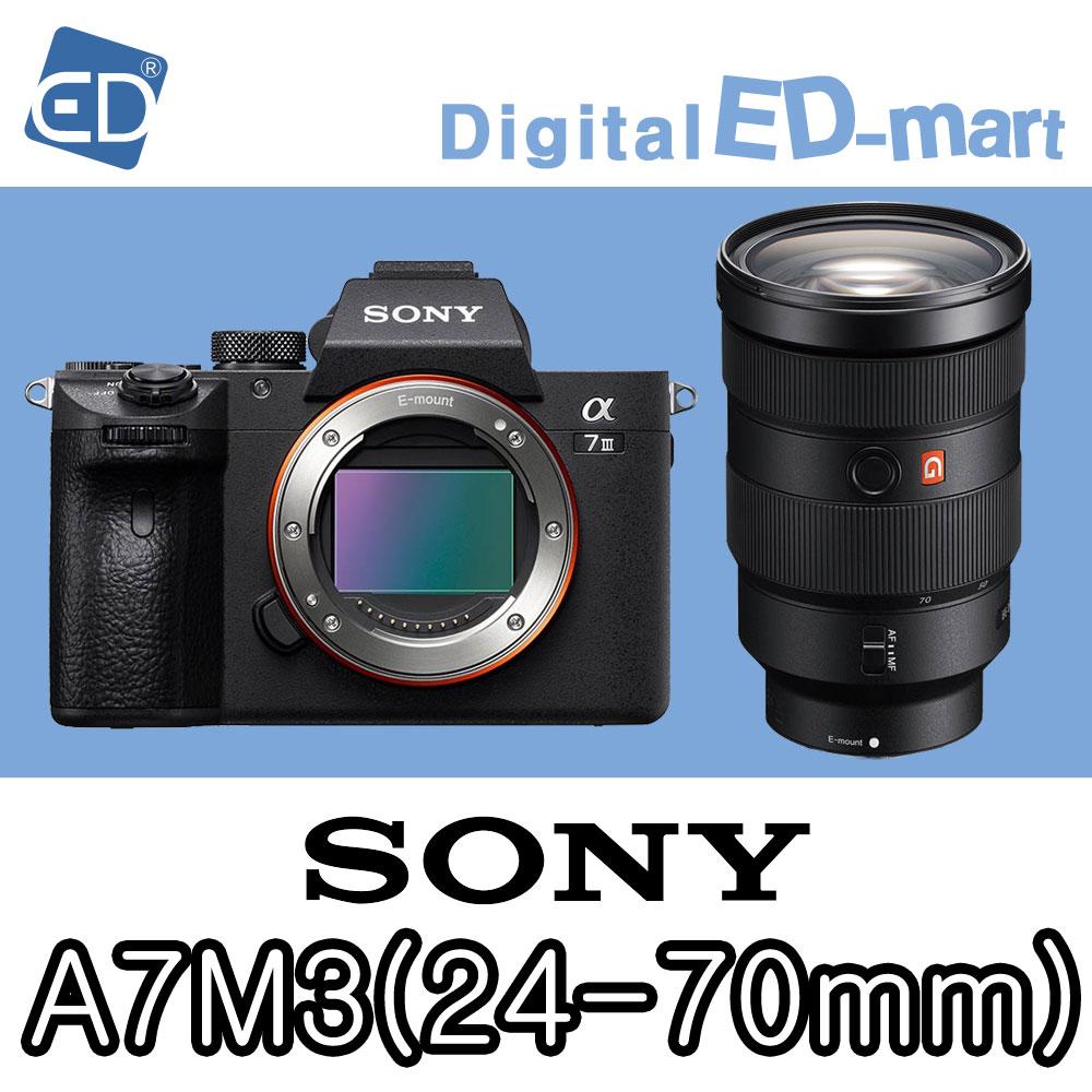소니 A7Mlll 미러리스카메라, 소니정품A7M3 / FE 24-70mm F2.8 GM 액정필름/ED