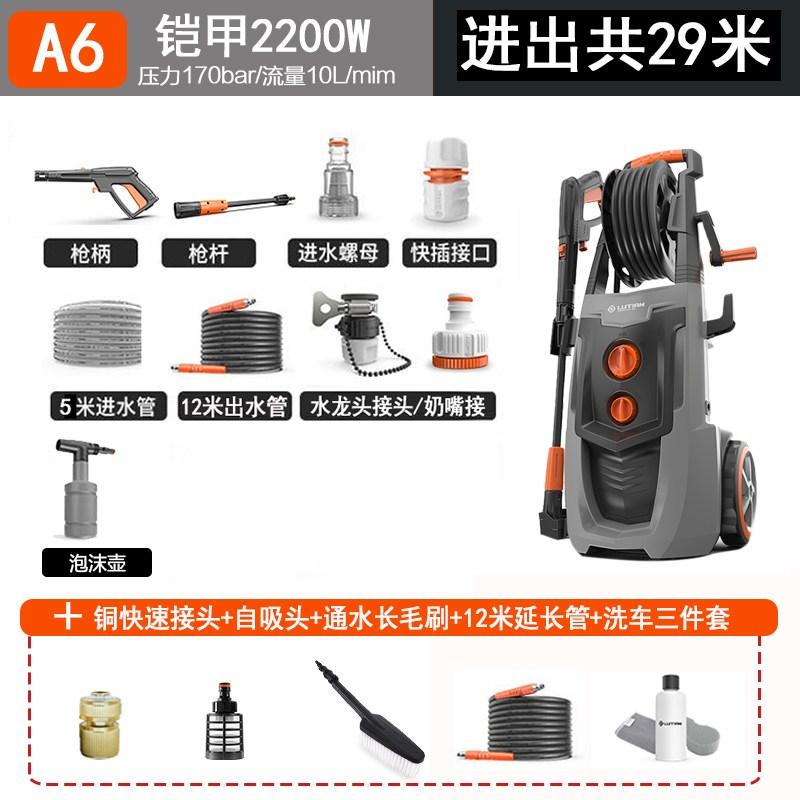 세척기 그린네모 고압 세차기 가정용 220v매직세차기구 전자동 휴대용 세차 펌프, T07-(2200W파이프)호화 A-모두 29미터+접착식+구리가 빠른+물사용 브러시