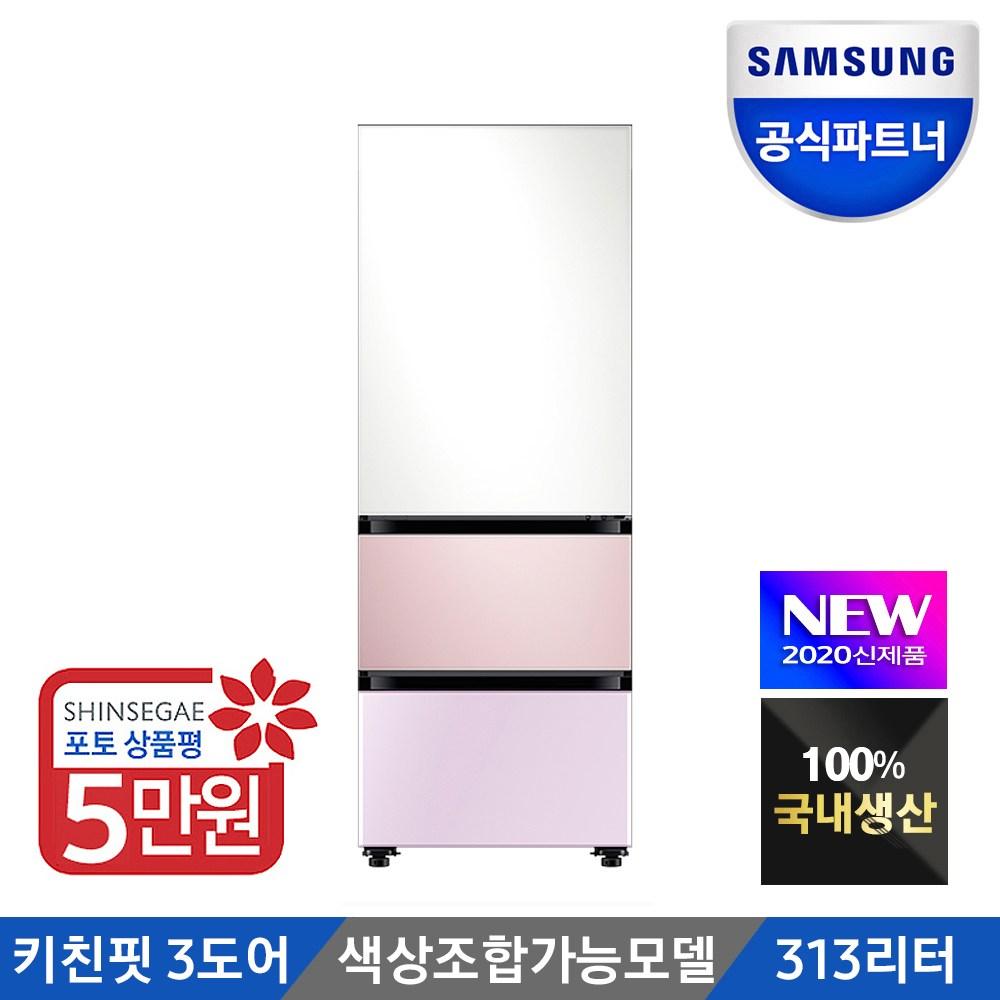 삼성전자 비스포크 김치플러스 김치냉장고 RQ33T7412AP 스탠드형 글라스 3도어 색상 선택 인증점M