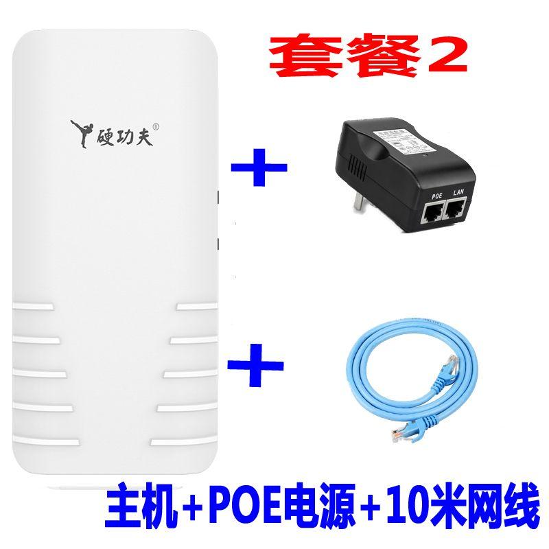 와이파이증폭기 기무선 확대 라우터 WiFi핸드폰 가정용 신호, T03-스탠다드+10미터 랜케이블, C01-14dBm