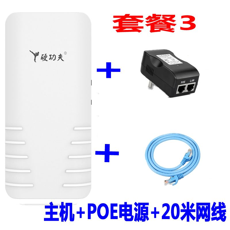 와이파이증폭기 기무선 확대 라우터 WiFi핸드폰 가정용 신호, T04-스탠다드+20미터 랜케이블, C01-14dBm