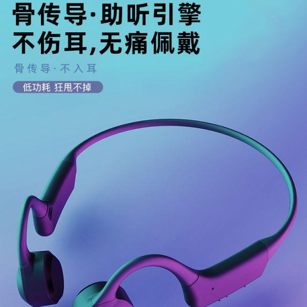 골전도 블루투스 이어폰 헤드셋 무선 센서 스포츠 실행 초장 대기 배터리 수명 방수, 원사이즈, 플래그십블랙