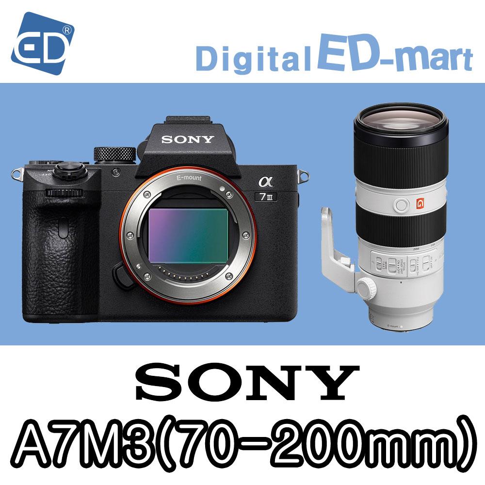 소니 A7Mlll 미러리스카메라, 소니정품A7M3 / FE 70-200mm F2.8 GM 액정필름/ED