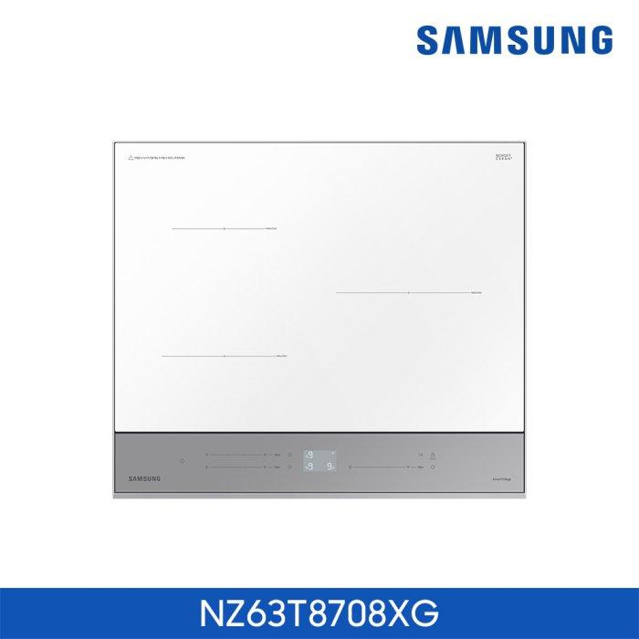 삼성전자 3구 비스포크 컬러 올 인덕션 NZ63T8708XG (빌트인), 옵션없음, 옵션없음