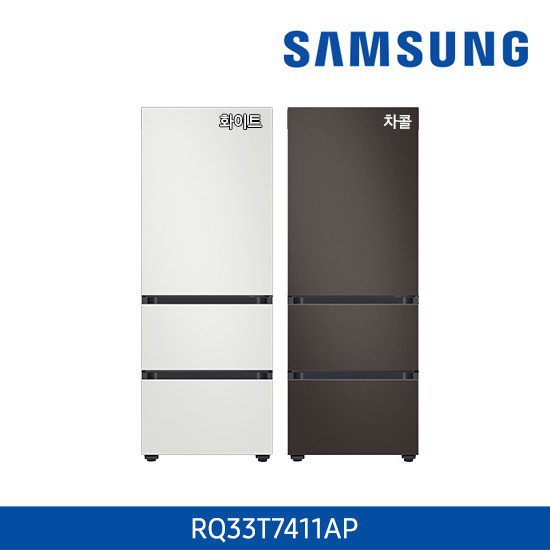 [E]삼성 비스포크 김치플러스 냉장고 313L RQ33T7411AP, 코타 차콜