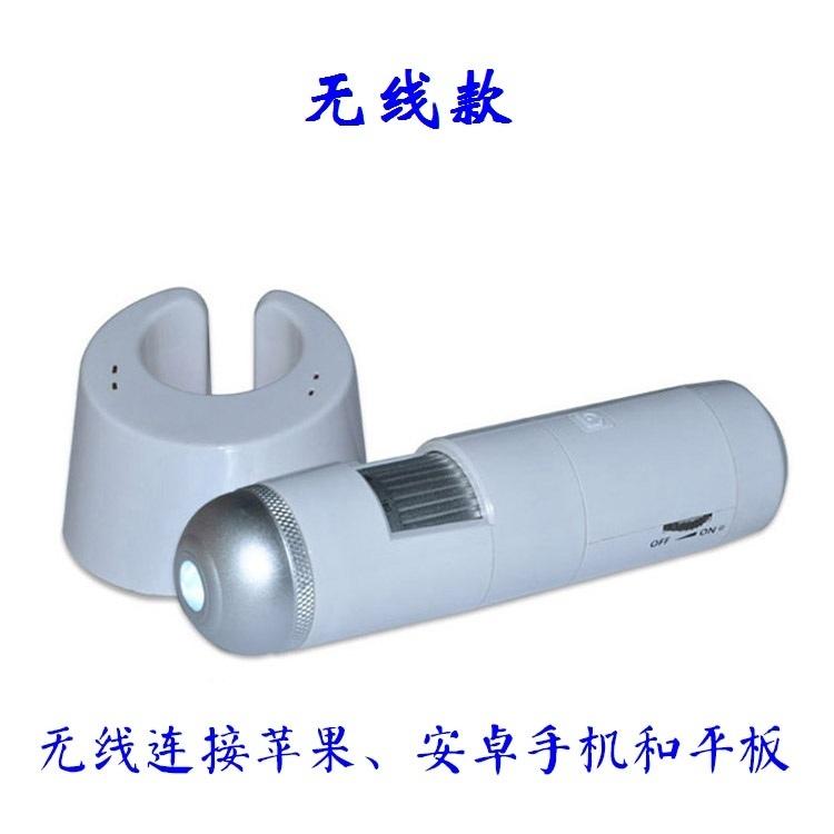와이파이증폭기 두피 모낭 헤어 측정기 피부 확대경 현미경 USB인수한 기계고, T03-무선타입(연결 핸드폰 테블릿피시 iPad)