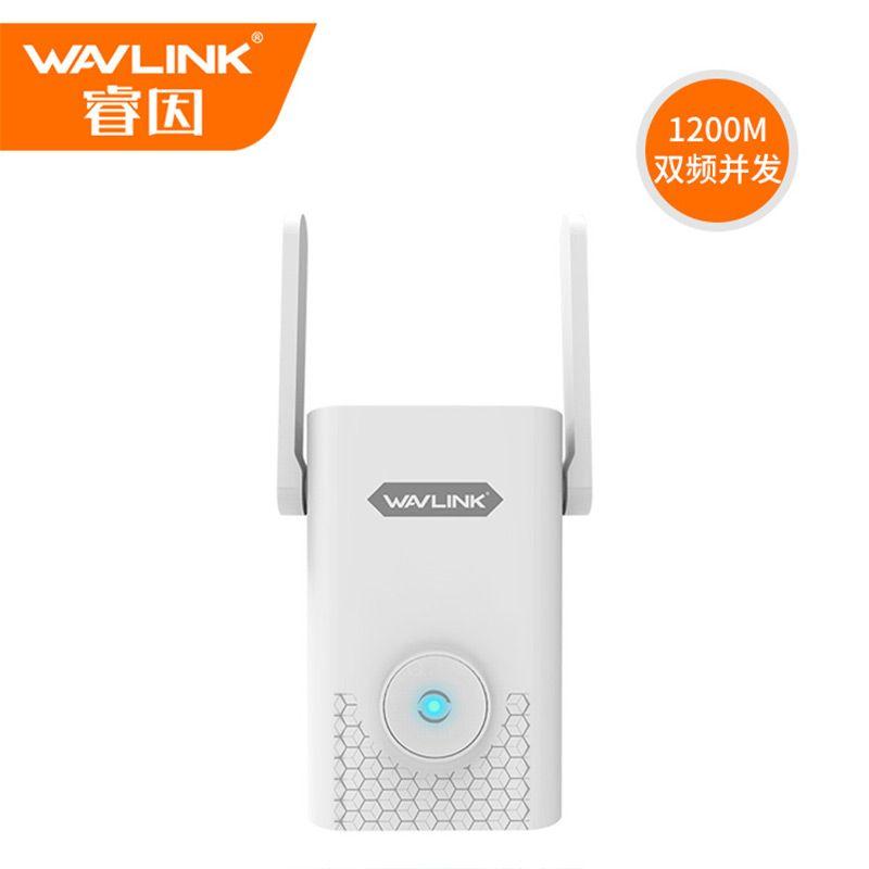 와이파이증폭기 업그레이드 확대()5G업그레이드 보강 5g가정용 신호 wifi동일, T02-듀얼 안테나 기본타입, C01-20dBm